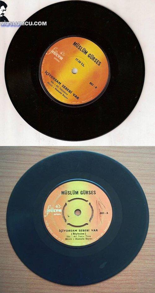 Müslüm Gürses Hülya 883 (1974) albüm kapağı